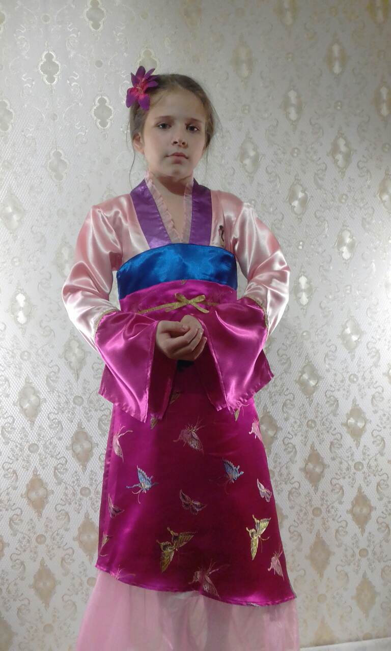 как называется японский костюм
